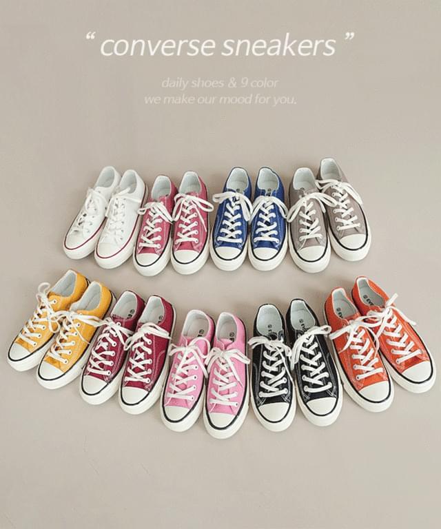 Koren Daily Line Sneakers