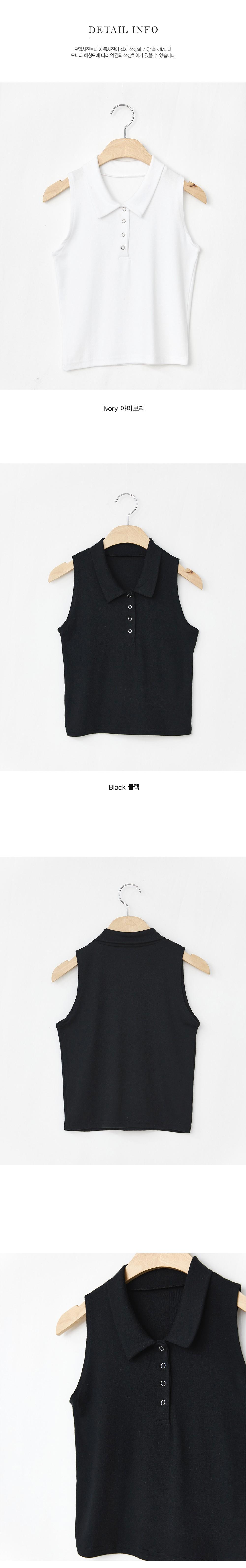 collar sleeveless