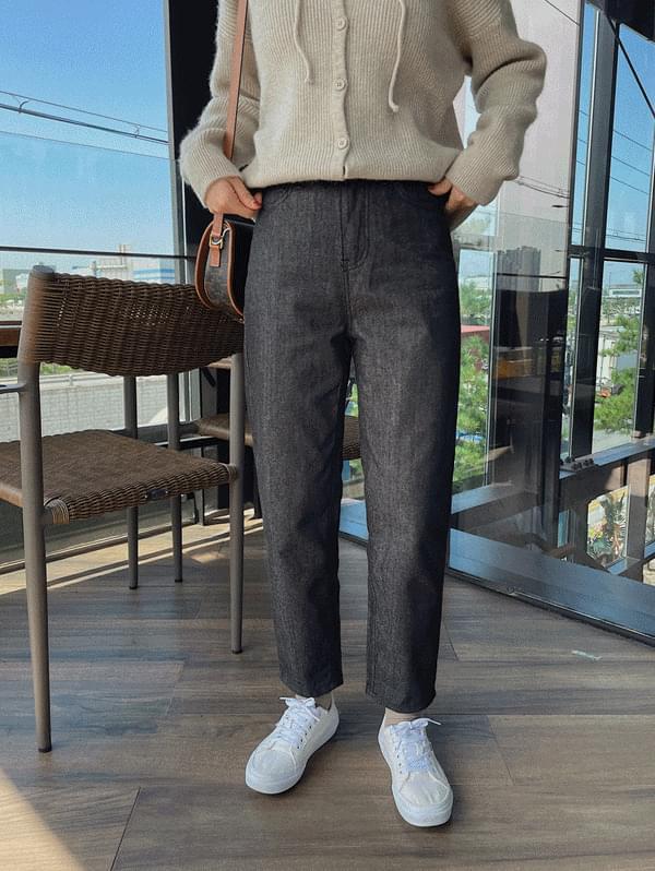 Borland Raw Denim Pants - 2color