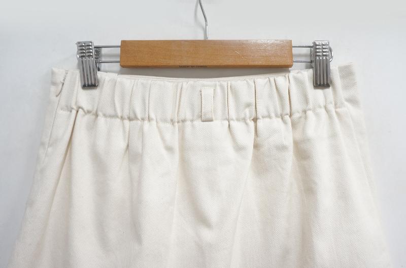 Clen Banding Skirt