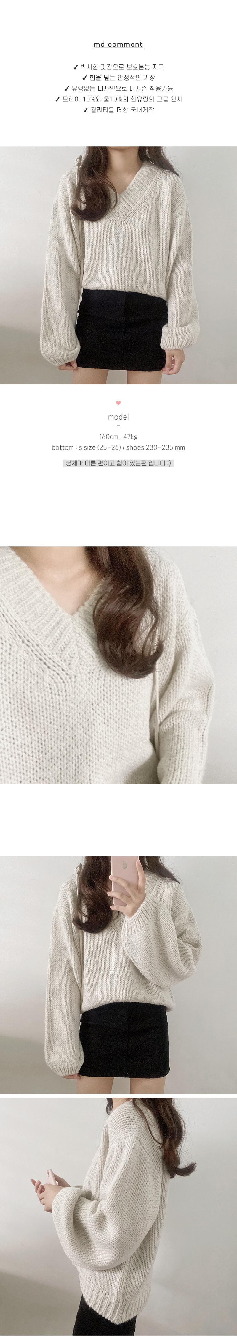 Loner V-Neck Loose Knitwear