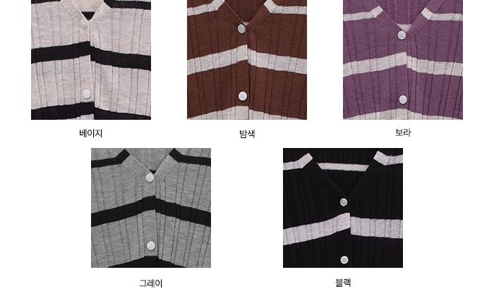 Karing Ribbed striped cardigan Knitwear