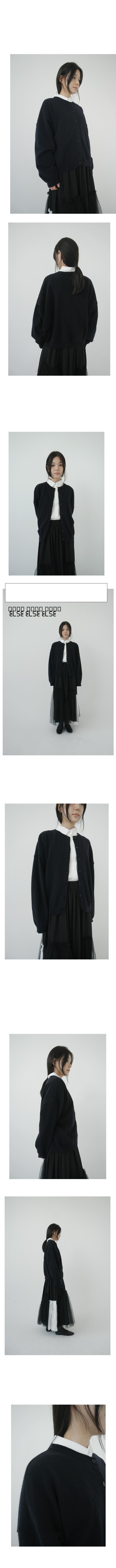 irregular lace mesh full skirt