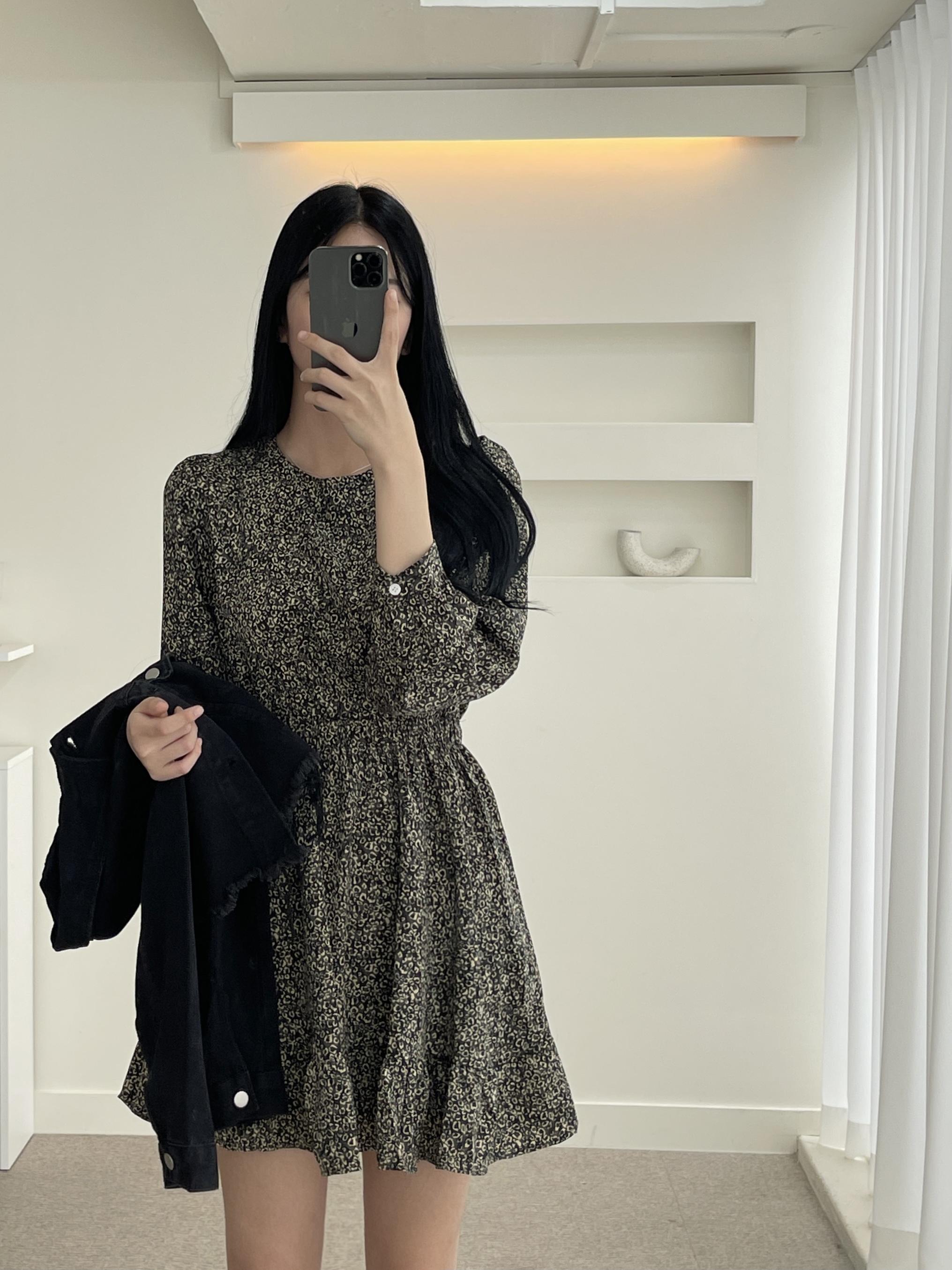 Ville leopard mini Dress