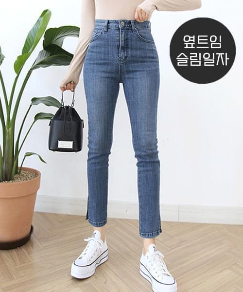 Spandex slit slim straight jeans