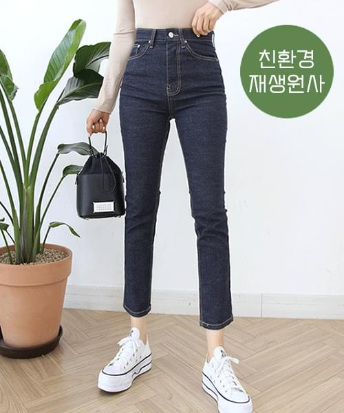 Eco Raw Slim Straight Jeans