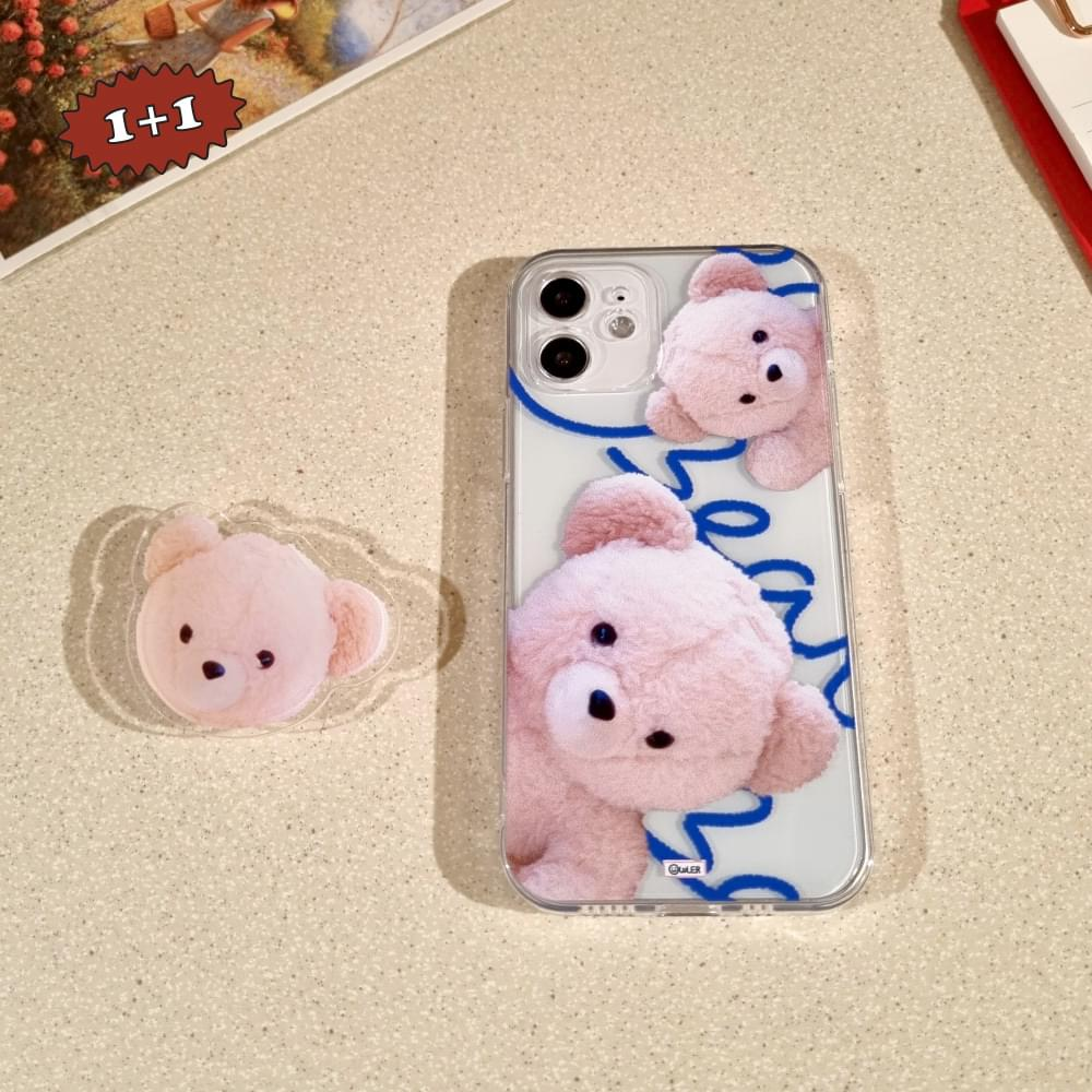 Peekaboo Teddy Bear Teddy Bear iPhone Case
