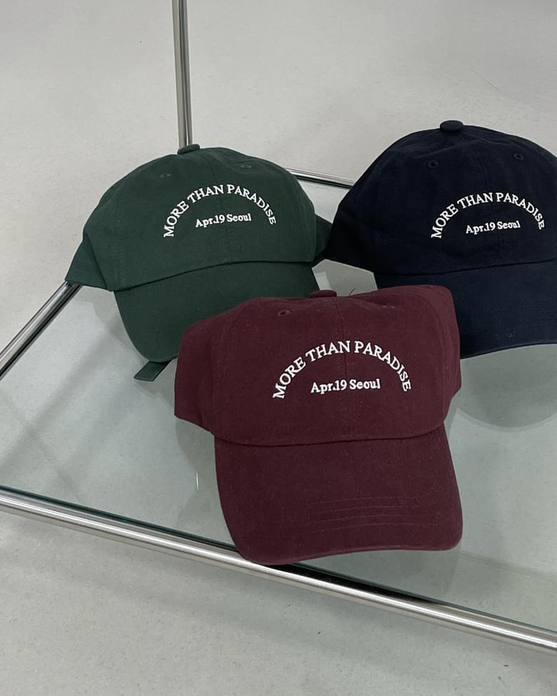 Autumn lettering embroidered ball cap