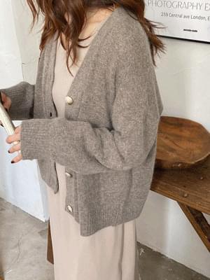 My V Wool Cardigan