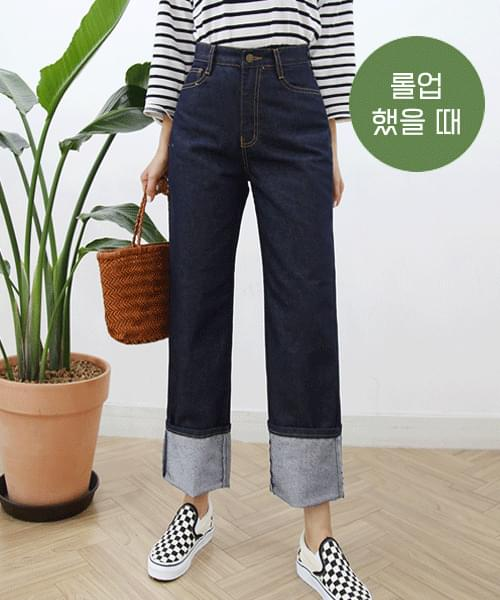 Raw Loose-fit wide jeans