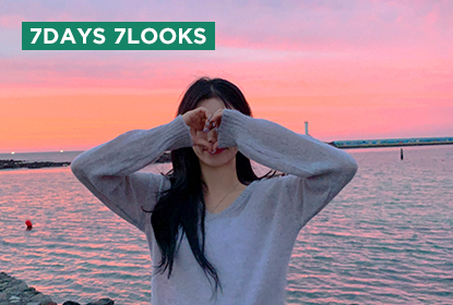 7 Days 7 Looks, What To Wear This Week (1st Week Of October)