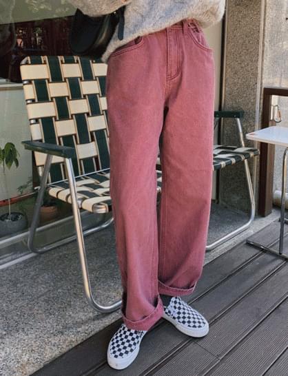 Hate wide cotton pants