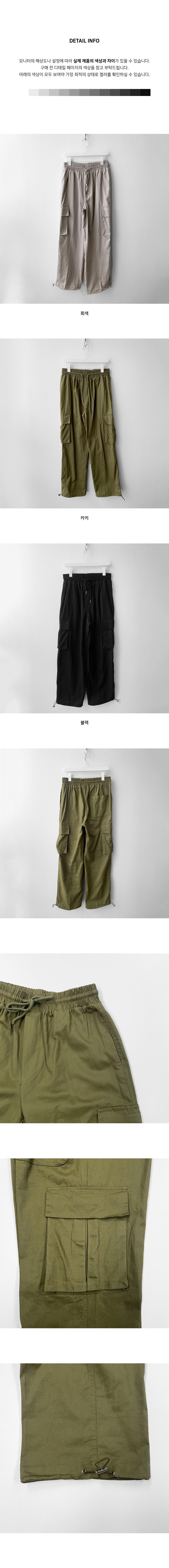 Plus Cargo Pocket String Jogger Wide Pants
