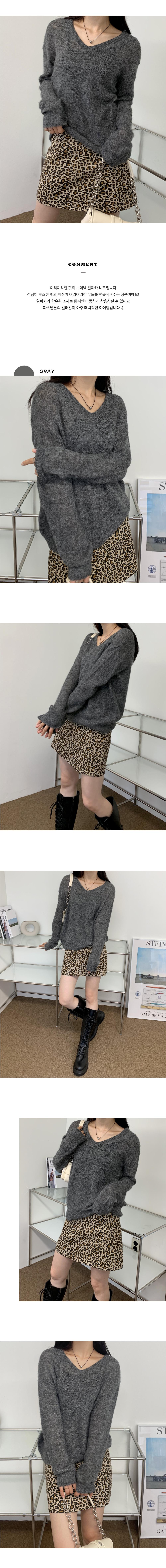 Mamon Alpaca V-Neck See-Through Knitwear