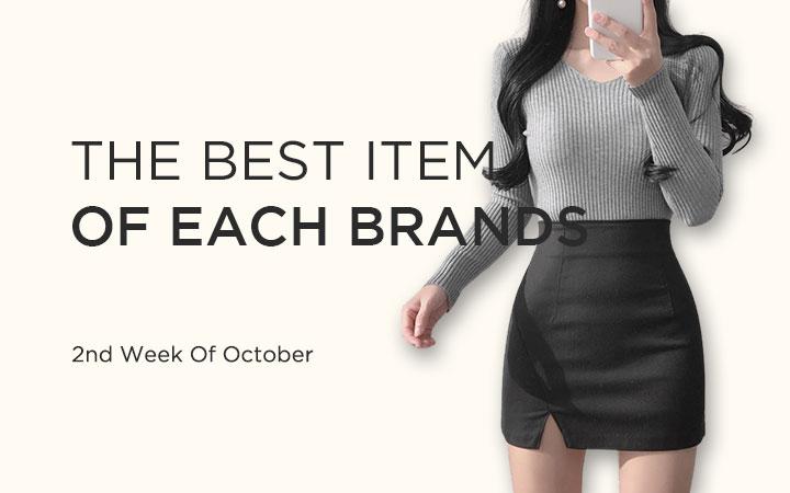 THE BEST ITEM OF EACH BRANDS - 2nd Week Of October