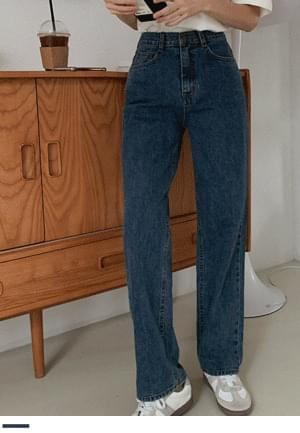 Long denim pants that only I want to know