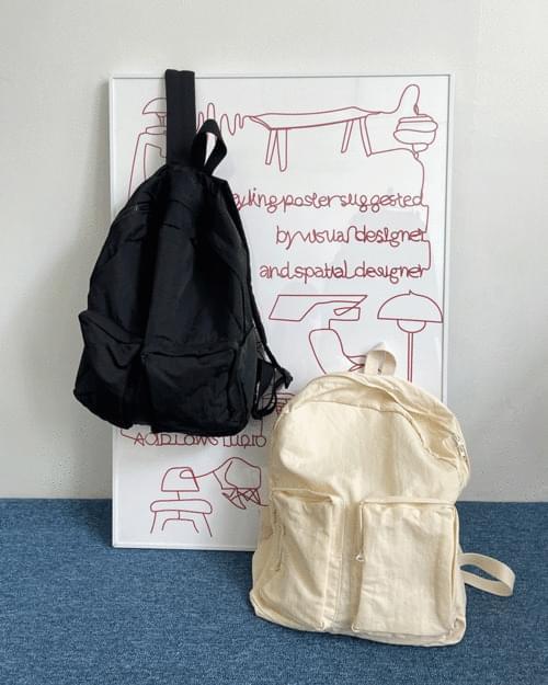 Illu two-pocket nylon backpack