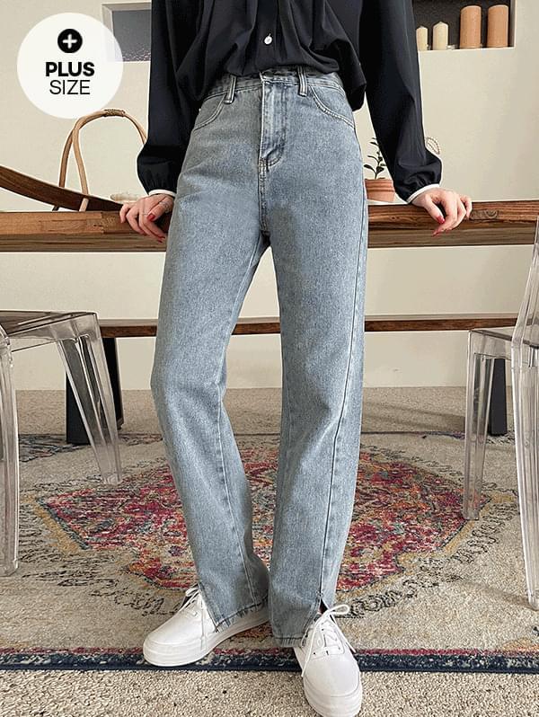 Eye-catching high-waist slit straight fit denim pants