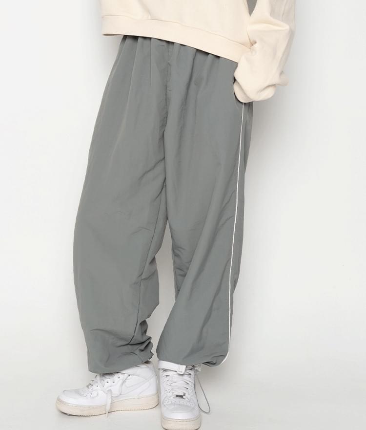 Contrast Piping Drawstring Hem Pants