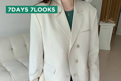 7 Days 7 Looks, What To Wear This Week (2nd Week Of October)