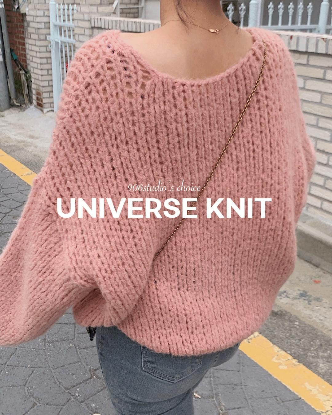 Universe Knitwear