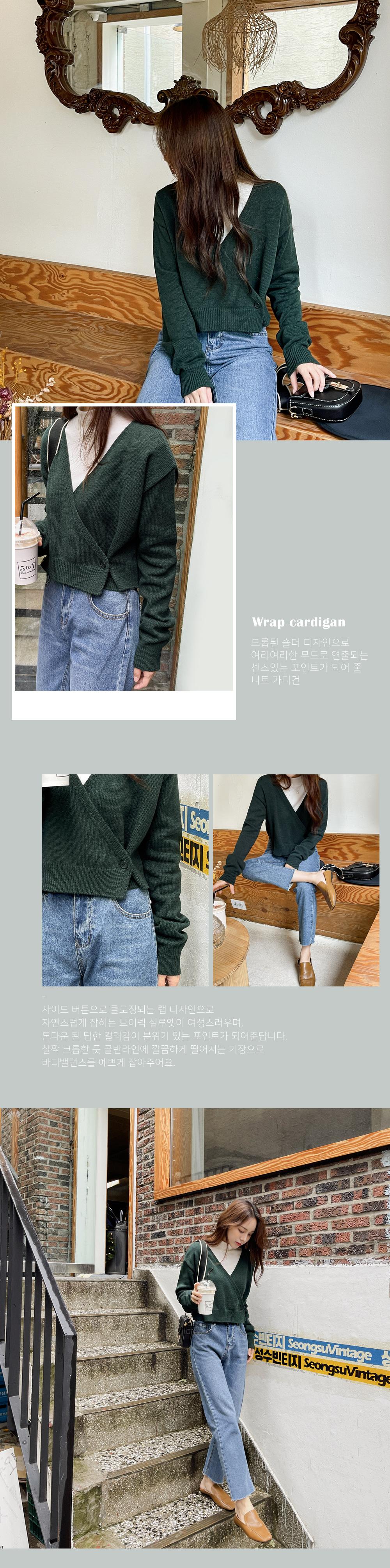 veil wrap cardigan