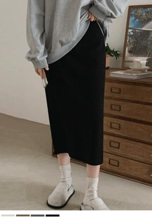 Sweet mood long skirt