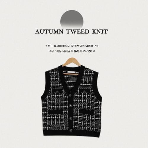 Tweed Knitwear Cardigan