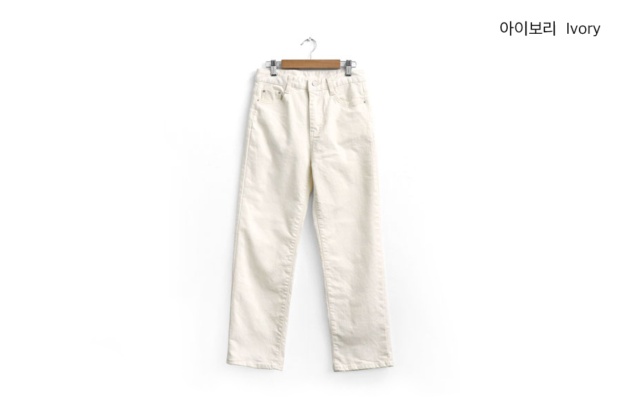 Pudding Cotton Pants