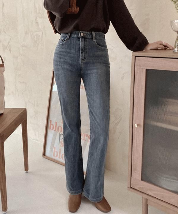 Stew Long Flared Denim Pants