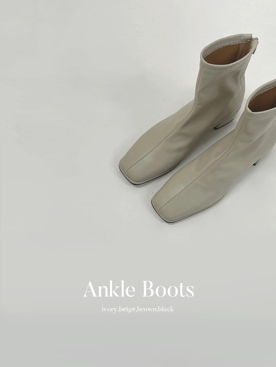 Usually Ankle Boots