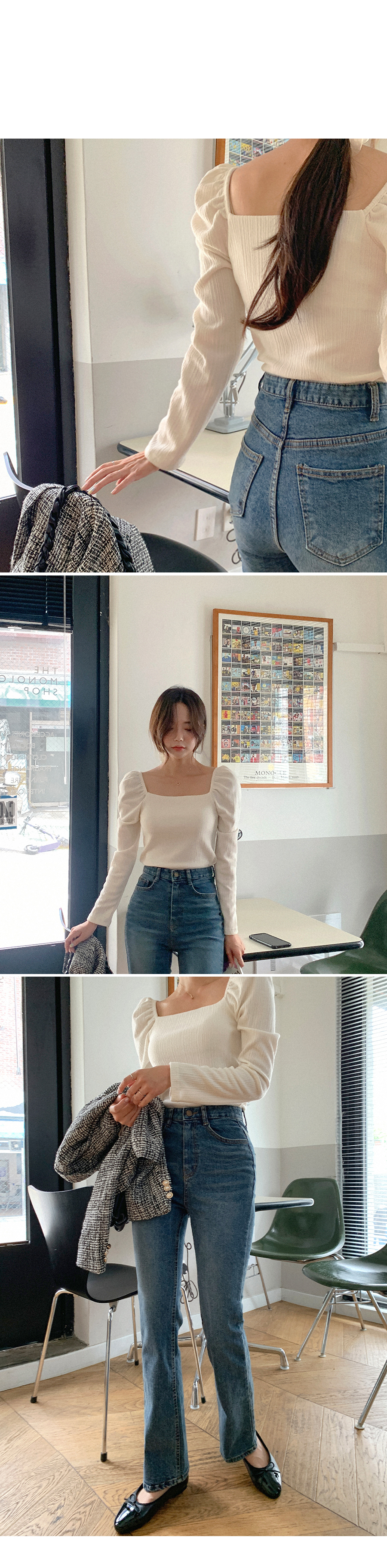 You'll love it because it's soft, square long-sleeved tee