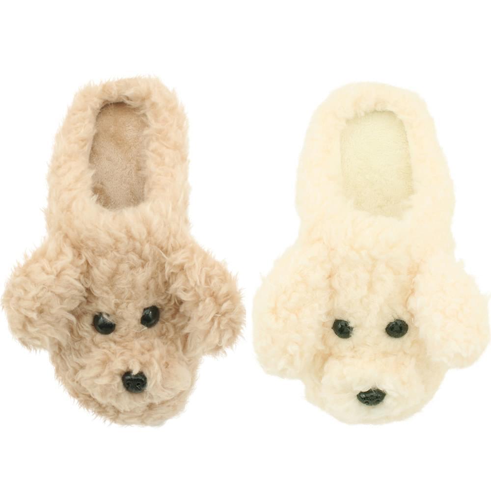 dog fleece fur warm slippers slippers