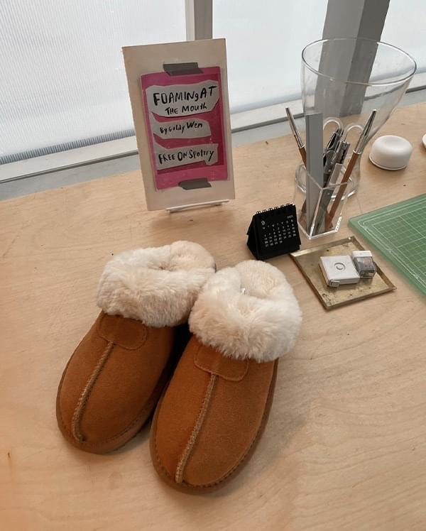 lamp ug fur slippers