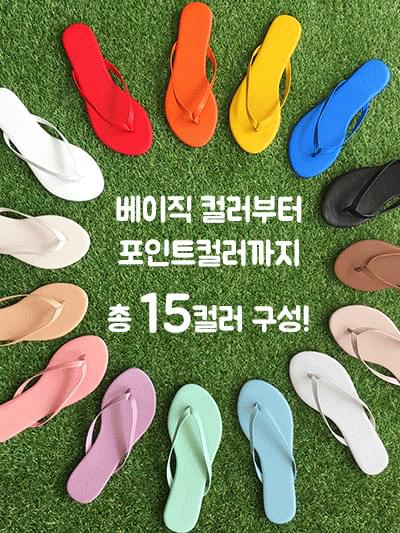 color pop slippers