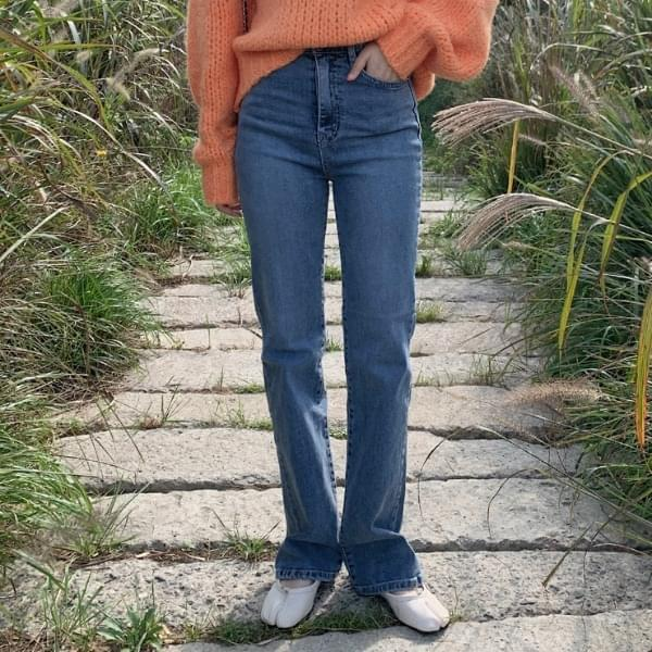 Flared Bootcut Denim Pants
