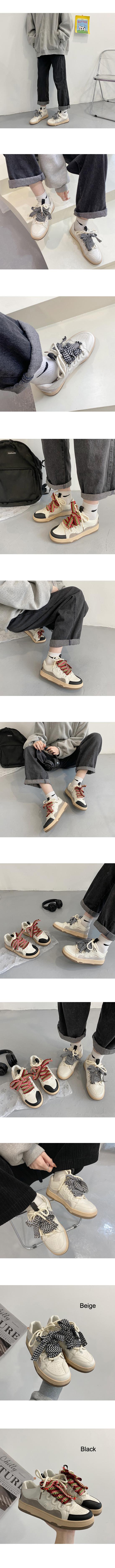 Unique Double Color String Sneakers Beige
