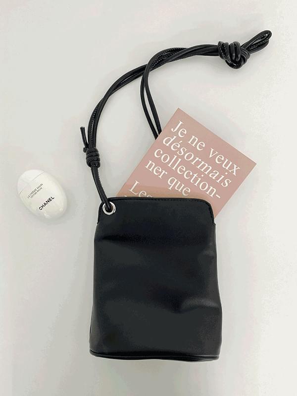 Square mini shoulder bag everywhere