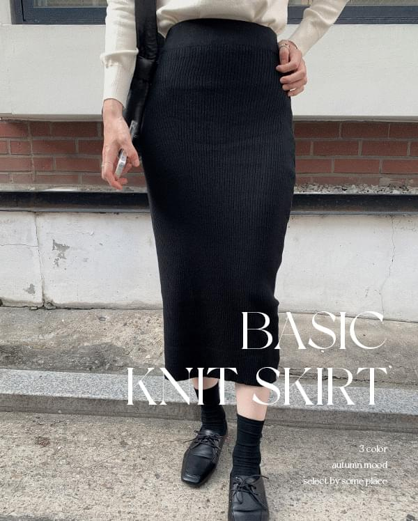 Ribbed place Nia Ribbed Knitwear Skirt