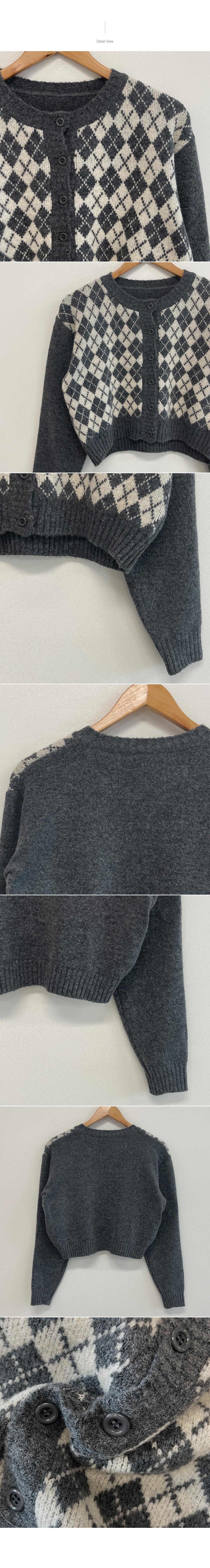 Lander Argyle Round Knitwear Cardigan