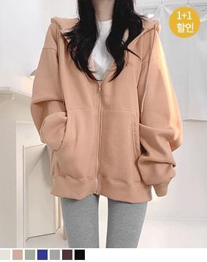 Home key Fleece-lined hood zip-up