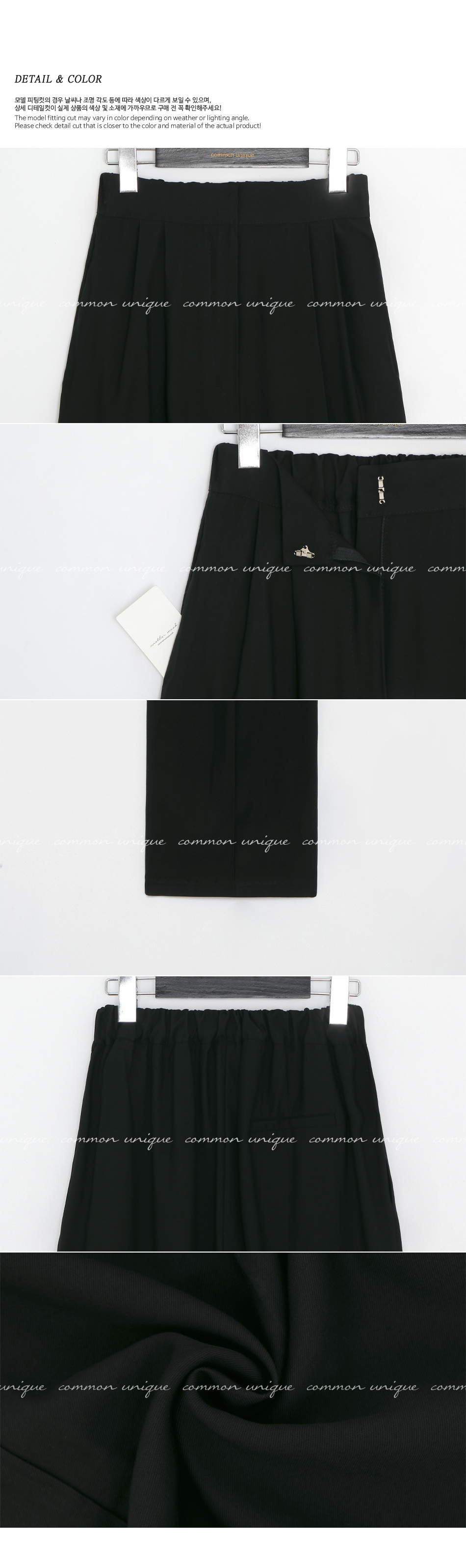 Semi-Banded Waist Wide Leg Slacks