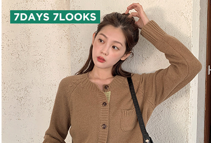 7 Days 7 Looks, What To Wear This Week (3rd Week Of October)