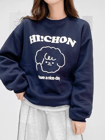 High Choong Sweatshirt