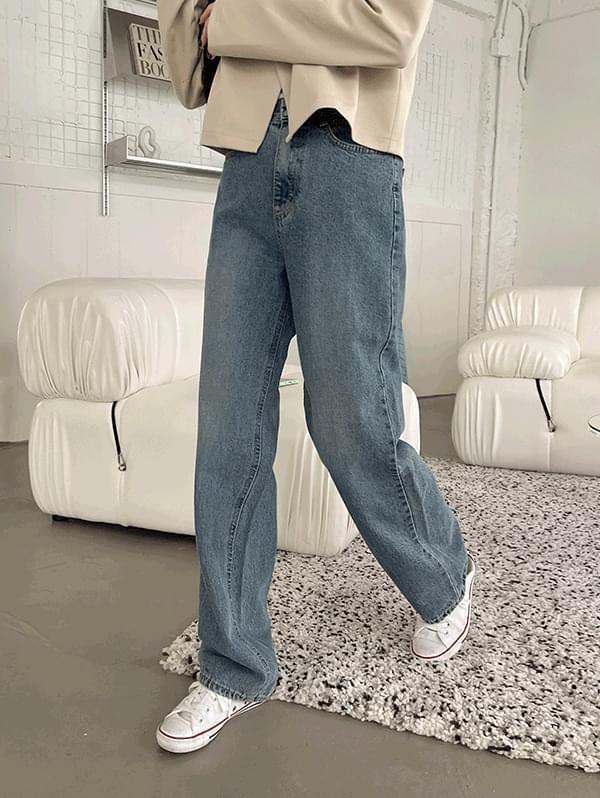 Today's Free Boy Fit Denim Pants