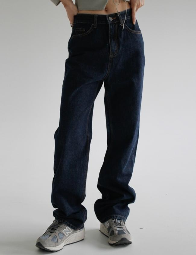 no.7768 Deep Denim Pants