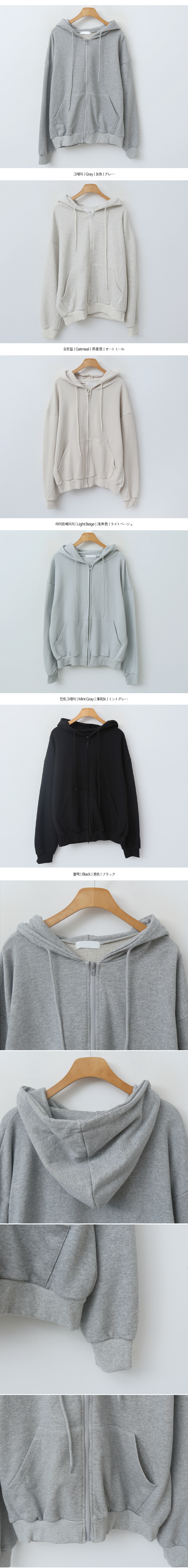 Daily hood zip-up