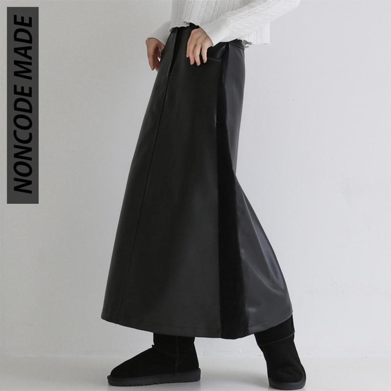 Wisdom Leather Long Skirt