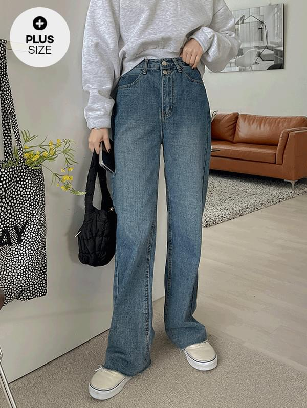 The coveted two-button wide-cut denim pants