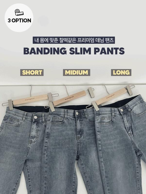 Daily wear underbanded slim straight denim pants